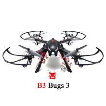 MJX B3 ошибки 3 Мини RC Дрон Квадрокоптер бесщеточный с 1306 2750KV мотор 7,4 В 850 мАч 45C батарея VS ошибки 3 Дрон Вертолет игрушка