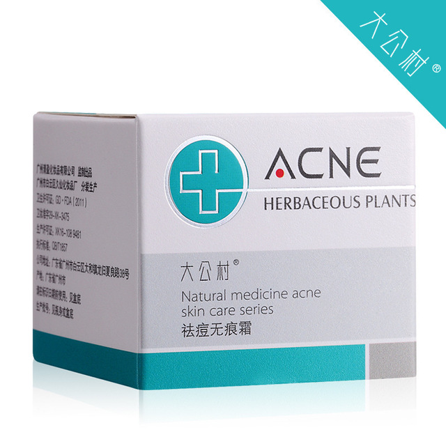 Authentic Traditional Chinese Medicine Acne Cream To Remove Scar Acne Indian Suit Factory Direct Wholesale