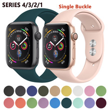 Colorful Soft Silicone Sport Band For Apple watch Series 4 3 2 1 Replace Bracelet Strap For iWatch 42mm 38mm Edition Replacement цена