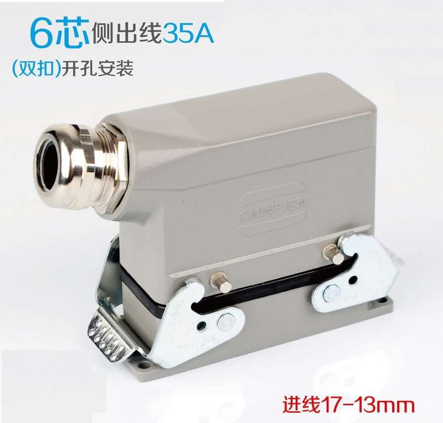 6 Pins 35A 500V Heavy Duty Adapter Rectangle Connector Cross reference: Harting HAN5500, ODU CA56936 Pins 35A 500V Heavy Duty Adapter Rectangle Connector Cross reference: Harting HAN5500, ODU CA5693