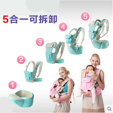 baby backpack carrier new ergonomic baby sling Breathable multifunctional Front Facing kangaroo baby bag 2-30 months infant wrap