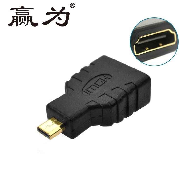 100 pièces Micro HDMI vers HDMI mâle vers femelle HD or Extension adaptateur convertisseur connecteur pour Videoo TV pour Xbox 360 HDTV 1080 P