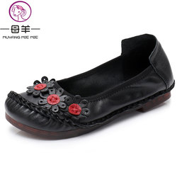 MUYANG MIE MIE Women Flats 2019 Handmade Casual Women Shoes Woman Flower Genuine Leather Flat Shoes Ballet Flats Women Loafers 5