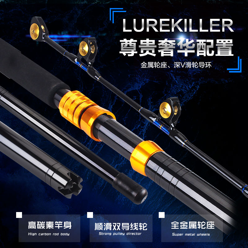 Lurekiller pacific bay 37kg 80lbs game rod trolling for Fishing rod game