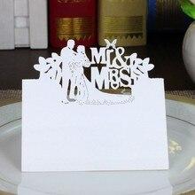 Свадебные открытки 100 шт сердце бабочка белое место карты украшения для стола на день рождения украшение для центрального элемента ремесло праздничные принадлежности для мероприятий