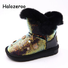fd989269ea Black Glitter Boots Promotion-Shop for Promotional Black Glitter ...