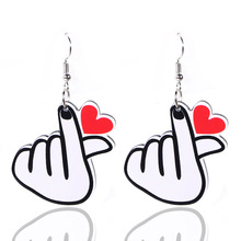 Fashion woman jewelry Young girl heart dangle earrings Gestures than smaller drop for women