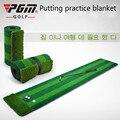 PGM новый гольф Крытый 0 58*3 м зеленый клюшки для гольфа тренировочный трек зеленый коврик