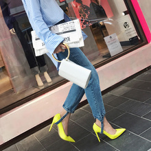 Fashion trample feet tall waist jeans