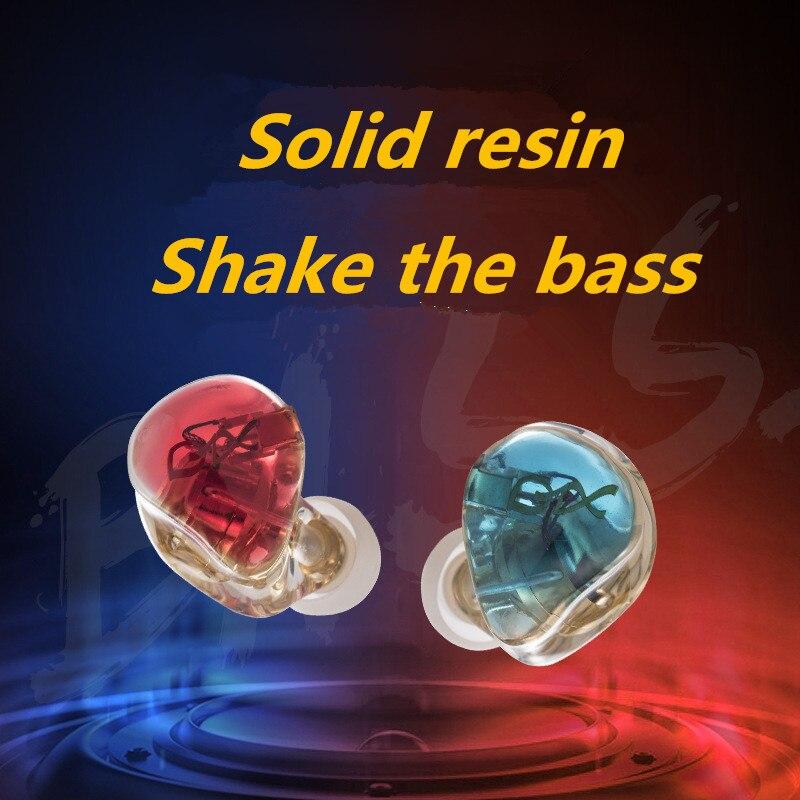 Resin fever ear - hanging ear - type earphone earplug can be changed MMCX port PK ie800 SE215 SE535