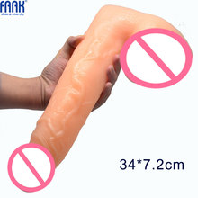 7cm thick huge dildo super big dildos for woman long large dildo realistic giant penis dick adult female sex toys for woman brand black realistic tpe huge dildos giant horse big animal penis dick adult woman masturbation unisex anal plug porn sex shop