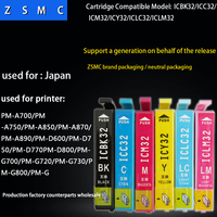 6pcs  Compatible epson ic32  icbk32 ic6cl32 ink cartridge for  PM-A700/PM-A850/PM-870/PM-D750/PM-D770 printer
