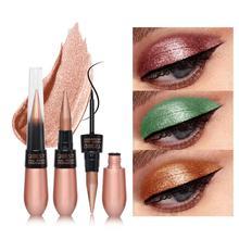 Charm dual-use pen Silky Soft  eyeshadow beauty glazed glitter RQS-Y16