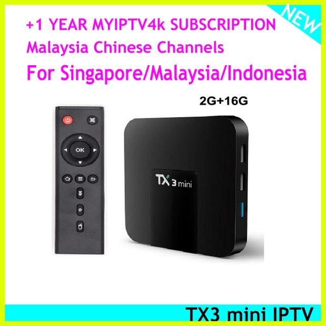 7.1.1 TX3Mini android CAIXA de TV QUAD-core 2g + g com 1 16 ano IPTV Malásia Chinês schannel cingapura Indonésia
