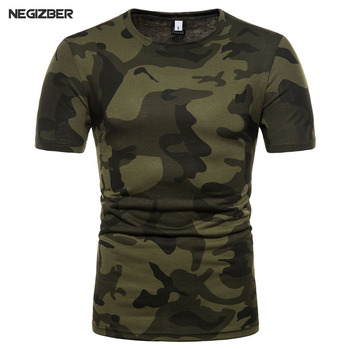NEGIZBER New Summer Man's T-shirts Military Camouflage Casual Short Sleeve T shirt Men Clothing Street Wear Camo Tshirt Homme