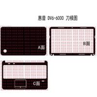 Carbon Fiber Vinyl Skin Stickers Cover Guard For HP Pavilion DV6 6000 6075LA 6077ER 6077LA 6077SA