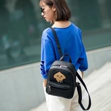 Бесплатная доставка новая мода марка женщины рюкзак школьный мешок муфты набор из 2 единиц 100% в натуральном выражении съемки оптовая цена опрятный