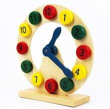 EFHH Jouets En Bois Numérique Géométrie Horloge Puzzle de Jouet Enfants Montessori Jouet Éducatif pour Bébé Garçon Fille Cadeau Drop Shipping