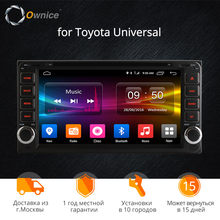 Octa 8 Core 2G RAM Android 6.0 Auto dvd gps voor Toyota Yaris Vios Hilux Land Cruiser 4500 100 limo Vits Camry Corolla Prado RAV4(China)