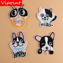 VIPOINT embroidery dogs cats patches cartoon animal badges applique for clothing YX-215