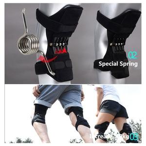 Image 3 - サポート膝パッド通気性電源リフトサポート包帯膝パッド電源膝の安定剤パッド春力膝 Booste