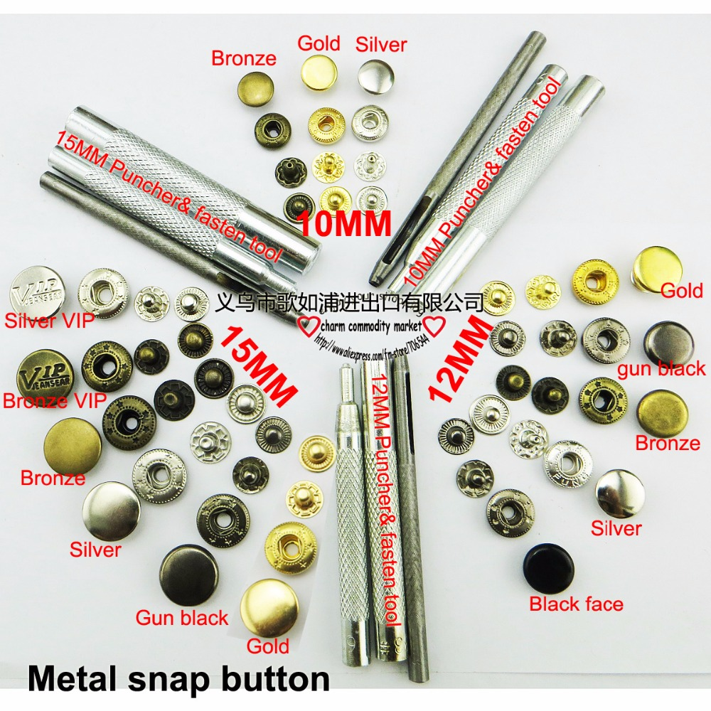 50PCS 10MM metal gold snap buttons brand sewing clothes accessory round button SMB-012
