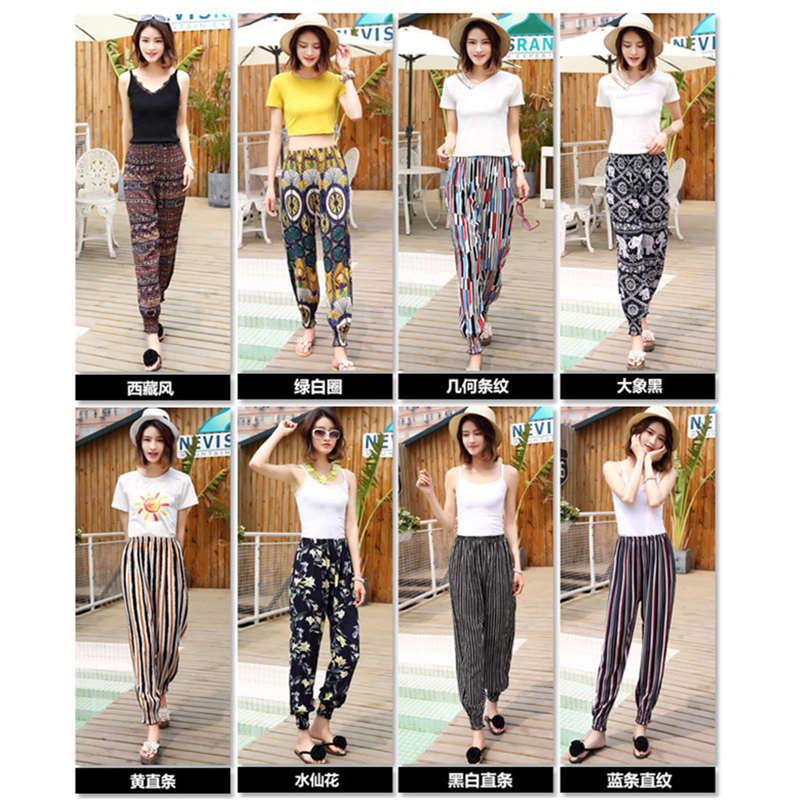 hot women's taro flower wholesale summer ladies cotton casual pants beach pants home leisure nine points harem pants S-2XL