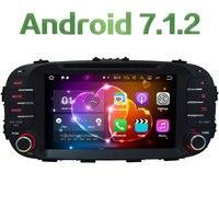 8 Quad Core Android 7 1 2 2GB RAM 3G 4G WIFI DAB RDS Car DVD