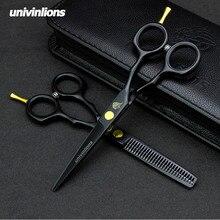 clipper cut razor scisors