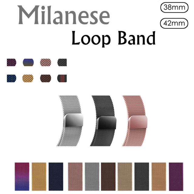 Stainless Steel Strap Watchband Magnet Watch Bands for Apple Watch Metal Milanese loop Band for iwatch 38/42mm Series 3 2 1
