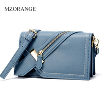 MZORANGE 2018 New Arrival Women Small Flap Bag Fashion Genuine Leather Crossbody Messenger for Girls