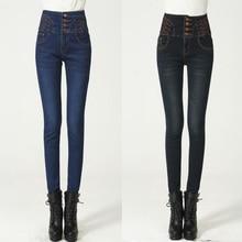MS Высокой талией Четыре строки пряжки самосовершенствование Карандаш брюки джинсы