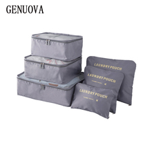 Travel Organizer Luggage Storage Luggage Bag Travel Bag Baggage Clothing Underwear Finishing Package Storage Travel Accessories