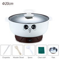 Multifunction electric Skillet Stainless Steel Hot pot noodles rice Cooker Steamed egg Soup pot MINI heating pan Cooking rice