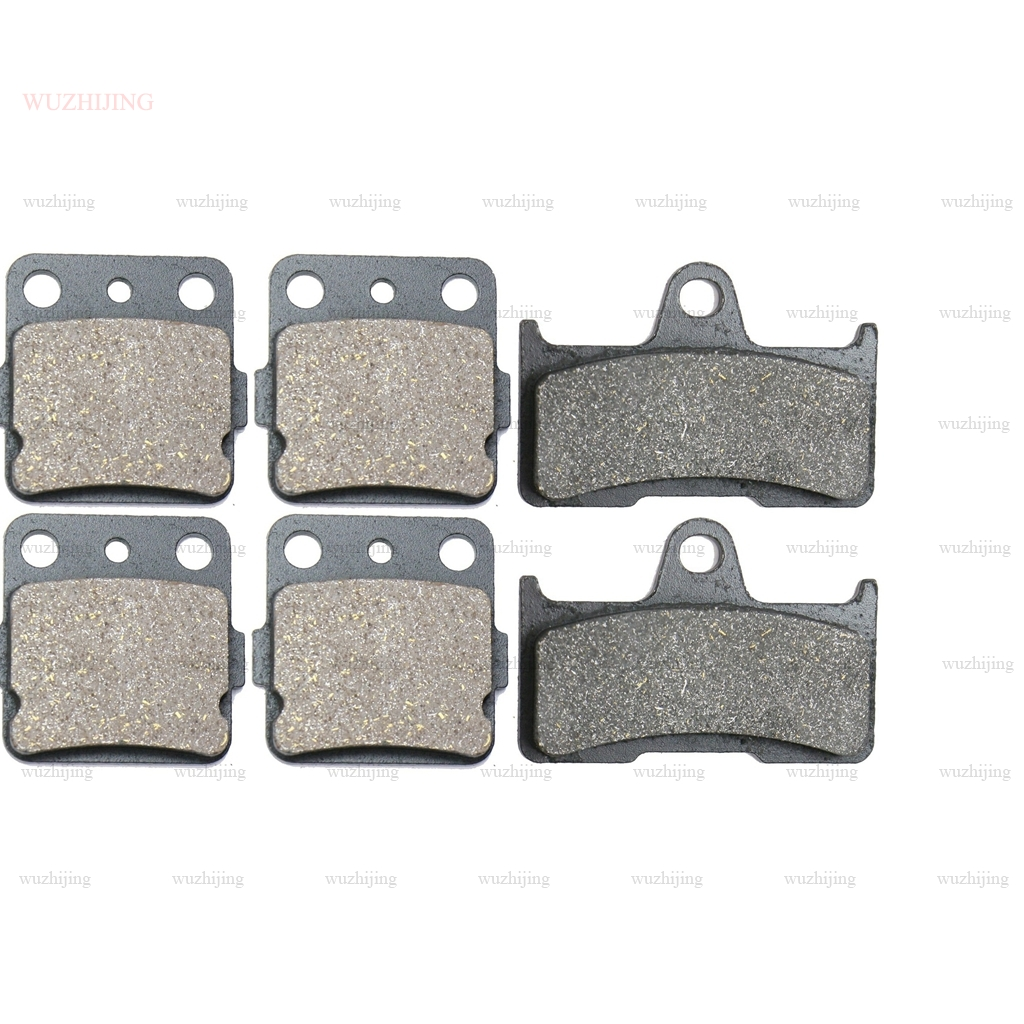 Rotor Brake Pads Set for YFM 660 Grizzly FPS 4x4 (02-09)