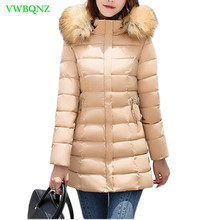 Plus Size Down cotton Jacket Women Winter Jackets Long  Hood
