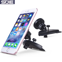 STJIE universal magnetic holder car CD slot holder mobile phone accessories smartphone stand for Iphone Galaxy s5 Huawei Vivo