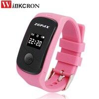 Best Kids GPS Tracker Pink S22 Smart Watch Phone for Children kids MTK6260 364MHz GSM Network SOS Emergency Call