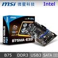 Материнская плата для MSI B75MA-E33 LGA 1155 DDR3 для i3 i5 i7 cpu 32 ГБ Z77 USB3.0 SATA3 Desktop материнских плат
