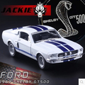 Ford 1967 Shelby Cobra GT500 KT5372 Kids toy car model 1:38 alloy Pull Back classic cars Fast & Furious gift boy free shipping