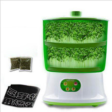 2 or 3 Layers Automatic Bean Sprout Machine Healthy Homemade Vegetable Sprout Bud Machine Intelligent Microcomputer Control three layer bean sprouts machine domestic automatic large capacity bean sprouts bean sprouts pot sprout pot bud pot