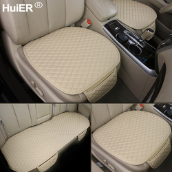 HuiER 4 kolory samochodów poduszki do siedzenia ze sztucznej skóry nie-slip uniwersalny pokrowce na siedzenia samochodowe Auto podkładka na krzesło 3-sztuka zestaw ochraniacz na fotel