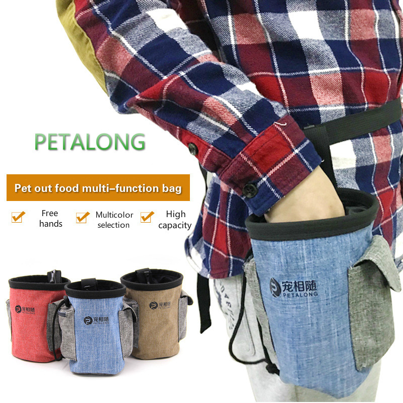 Amazon pet food bag dog multifunctional training pouch portable snack supplies