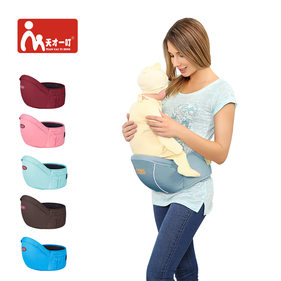 Baby Carrier For Newborn Waist Stool Kangaroo Infant Hip Seat Baby Sling Equipped With Pocket Backpacks
