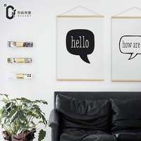 Hello living room decorative scroll painting Nordic simple style creative wall art canvas painting Diy frame made by pine