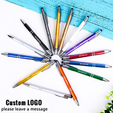 30pcs Free Custom Logo Metal Aluminum Rod Capacitor Touch Screen Handwriting Press Ballpoint Pens Advertising Gift Signature Pen