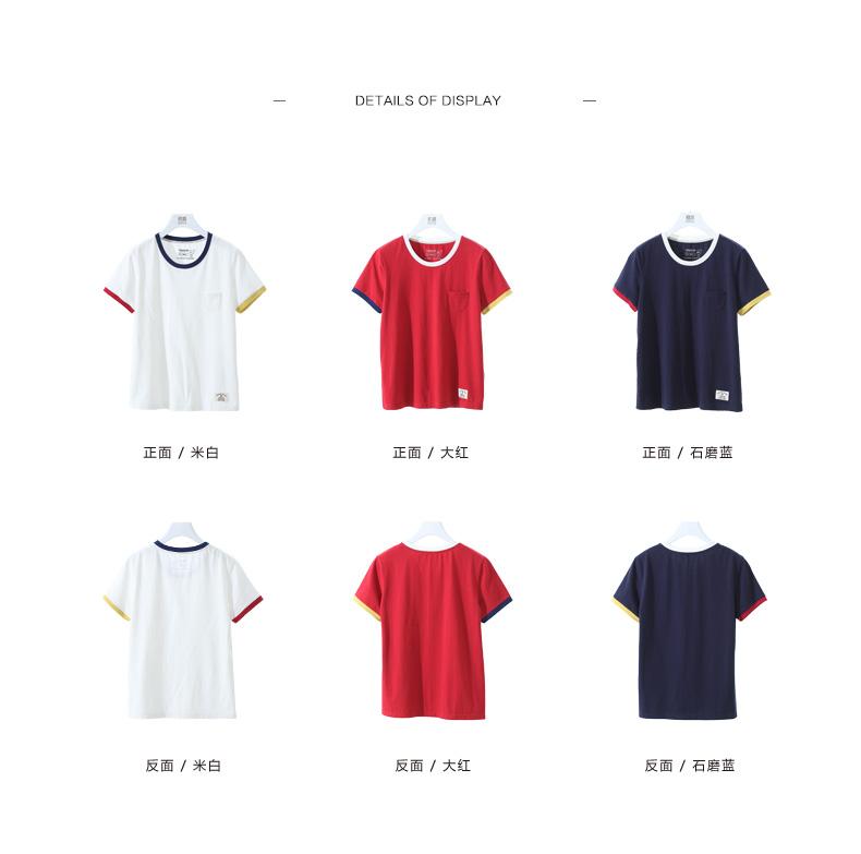 HTB1ODVePFXXXXatXXXXq6xXFXXXI - T Shirt Women Short Sleeve O-Neck Cotton