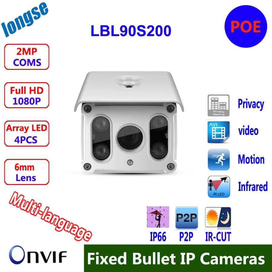 2 0 Megapixel 1080P HD Array IR Night vision 80M distance POE Surveillance IP Camera Outdoor