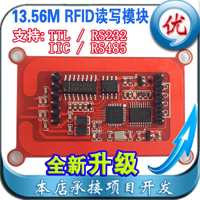 RFID reader module 13.56MHz serial reader RS232/RS485/IIC RF development board upgrade module xilinx xc3s500e spartan 3e fpga development evaluation board lcd1602 lcd12864 12 module open3s500e package b