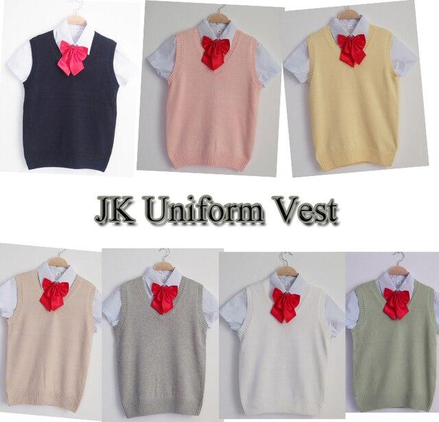 New Preppy Style JK School Uniform Vest Sleeveless Pullover ...